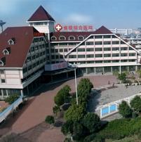 安徽蚌埠医学院第二附属医院