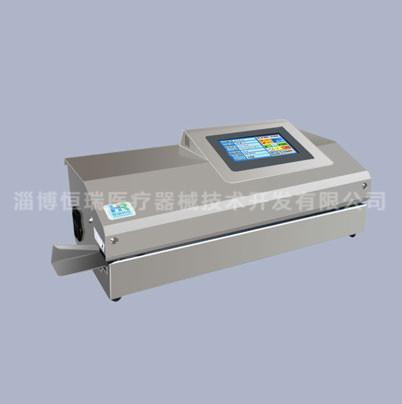 HR-100MZ型可追溯医用封口机(不锈钢)