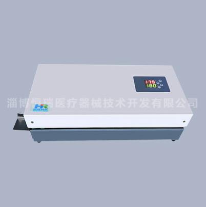 HR-100P医用封口机 (碳钢)
