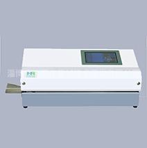 HR-100M型触摸屏打印封口机