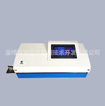 上海HR-102双行打印封口机100MZ