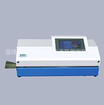 HR-102双行打印封口机102MZ