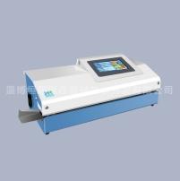 HR-100MZ型可追溯医用封口机(碳钢)
