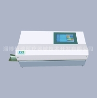 HR-100M医用封口机 (碳钢)