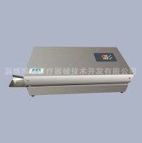 HR-100P医用封口机(不锈钢)