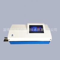 HR-102双行打印封口机100MZ