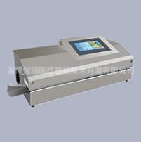 HR-102双行打印封口机100MZ不锈钢
