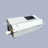 HR-100G工业医疗封口机