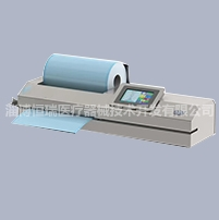 切割封口打印一体机